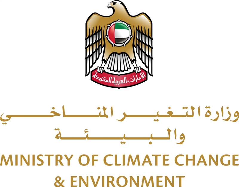 ministry-of-climate-change-environment