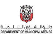 دائرة الشؤون البلدية