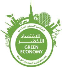 المؤتمر السنوي السادس للإقتصاد الأخضر
