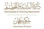 بلدية عجمان