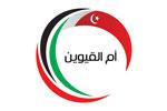 بلدية عجمان أم القيوين